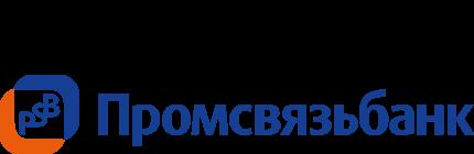 Откроем бесплатно расчетный счет в Промсвязьбанк (ПСБ)